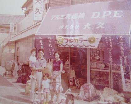 1968年垂水町本社