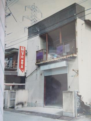 1973年頃 南金田旧本社