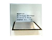 ダイヤモンド磁石ピラミッド